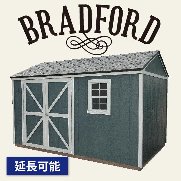 ブラッドフォード
