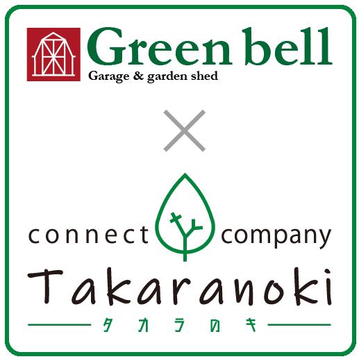 Green bell & Takaranoki